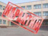 Карантин в Кызыле продлен до 29 марта