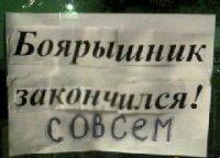В Кызыле запрещена реализация настойки боярышника в нестационарных торговых объектах