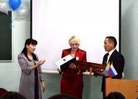 Состоялась научная конференция, посвященная 100-летию единения Тувы и России