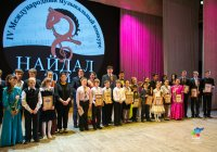 Аялга Хертек и Аржаана Куша стали лауреатами международного конкурса в Бурятии