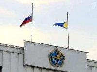 Глава Тувы объявил 14 апреля днем траура в связи с трагическими последствиями крупного ДТП