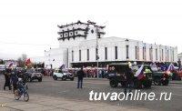 100-летие стало главным лейтмотивом Первомайской демонстрации в столице Тувы
