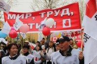 В Первомайской демонстрации приняло участие региональное отделение движения «В защиту человека труда»