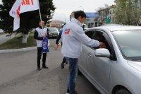 В Туве продолжается патриотическая акция «Георгиевская ленточка»