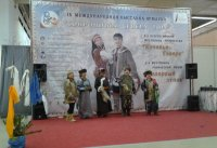 Тувинская делегация приняла участие в IX международной выставке-ярмарке «Сокровища Севера 2014»