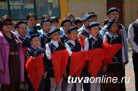 Участники акции «100 добрых дел» пополнили ряды юных общественников Кызыла