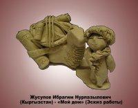 Скверы и улицы Кызыла-юбиляра украсят работы Первого Международного скульптурного симпозиума