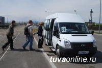 Кызыл и Кызылский район связал новый автобусный маршрут по обновленной Магистральной