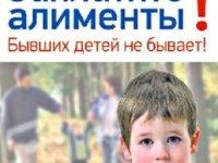 """Более 1700 """"алиментщиков"""" в Туве не выполняют свои финансовые обязательства"""