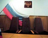 Госдума рассмотрит законодательную инициативу Тувы о мировых судьях