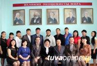 Кафедра экономики и менеджмента ТувГУ стала победителем конкурса «Экономика и управление – 2013»