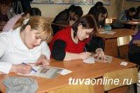 Тува. Экзамены на водительские права – под контролем Общественного совета при МВД