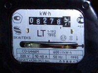 Тываэнергосбыт сообщает о повышении тарифов на электроэнергию с 1 июля 2014 года