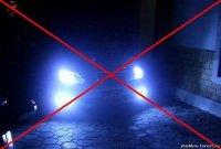 """В Туве 7 водителей административно наказаны за световой """"выпендреж"""""""