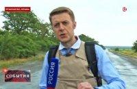 Глава Тувы выразил соболезнования руководству ВГТРК в связи с гибелью в Луганске журналиста Игоря Корнелюка