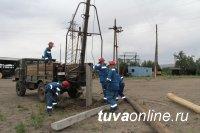 ОАО Тываэнерго предупреждает о возможных отключениях в связи с плановым ремонтом