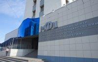 Правительство России поддержит создание МФЦ в регионах