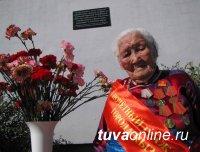 Скончалась Почетный гражданин Кызыла Барынмаа Дажи-Норбу
