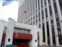 Коллегия управлений Минюста по регионам Сибири пройдет в Кызыле