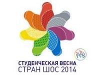 «Зарница» в рамках «Студвесны ШОС» соберет около 300 участников со всей России