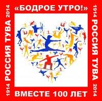 Ирина Михайлова провела зарядку на площади Арата