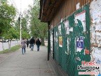 В Кызыле объявлена охота на расклейщиков объявлений