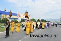 Паломники Крестного хода в честь 700-летия Сергия Радонежского сделали первую остановку в Усть-Элегесте