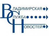 Владимир возьмет на вооружение опыт Тувы по пропаганде здорового образа жизни
