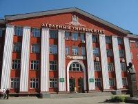 12 выпускников сельских школ Тувы поступили по соглашению Минсельхозпрода республики в Алтайский аграрный университет
