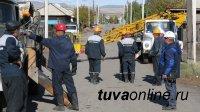 ОАО «Тываэнерго сообщает о плановых ремонтных работах