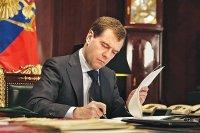 Дмитрий Медведев подписал распоряжение о создании Кызылского Президентского кадетского училища