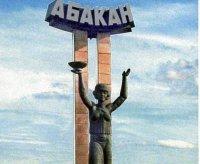 В Абакане жертвой мошенников стал житель Тувы