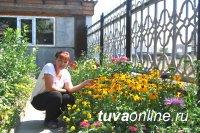 Лучшие подворья Кызыла объезжает городская конкурсная комиссия