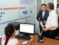 Жители Эрзинского кожууна теперь смогут получать 55 муниципальных и государственных услуг в МФЦ