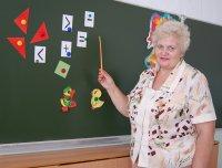 Школам Кызыла очень нужны учителя начальных классов