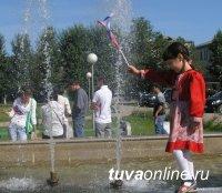 Тува отмечает День государственного флага