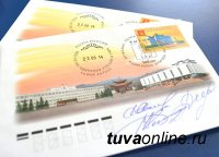 В почтовое обращение вышла марка «100 лет городу Кызылу»