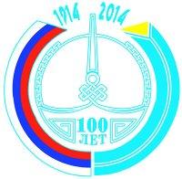 К 100-летию со дня основания Кызыла выпущены книги для незрячих