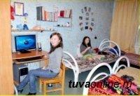 В Туве плата за проживание в студенческих общежитиях осталась на уровне прошлого года