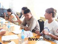 ОНФ в Туве провел расширенное заседание по итогам первого международного молодежного слета «Таврида-2014»