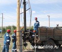Отключения электроэнергии в селах Тувы в связи с плановыми работами Тываэнерго