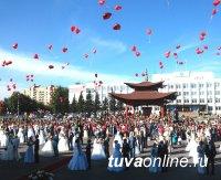 В Кызыле в день празднования 100-летия города сочетались браком 100 пар