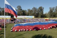 Владимир Путин поздравил жителей Тувы с юбилеем