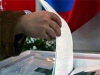 На 10 часов утра в Туве проголосовало 16% избирателей