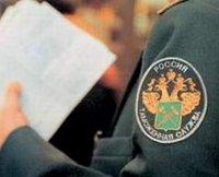 Тувинская таможня ведет прием обращений граждан