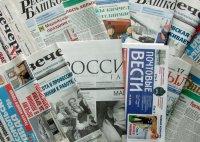 На Почте Тувы стартует Всероссийская декада подписки
