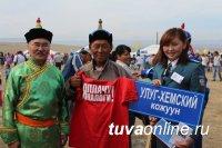 Налоговая служба Тувы приглашает налогоплательщиков на Дни открытых дверей