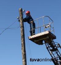Тываэнерго в связи с ремонтными работами производит плановые отключения