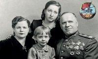 Малоизвестные награды маршала Жукова