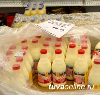 Росстат сравнил цены на основные продукты в регионах Сибири
